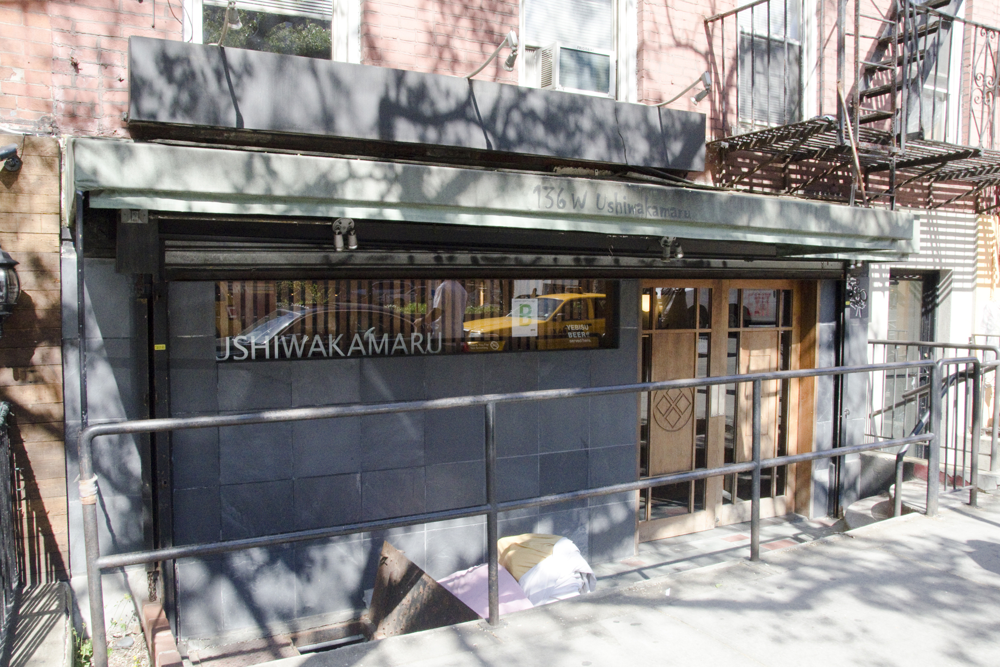 Ushiwakamaru (CLOSED) | Restaurants in Greenwich Village, New York