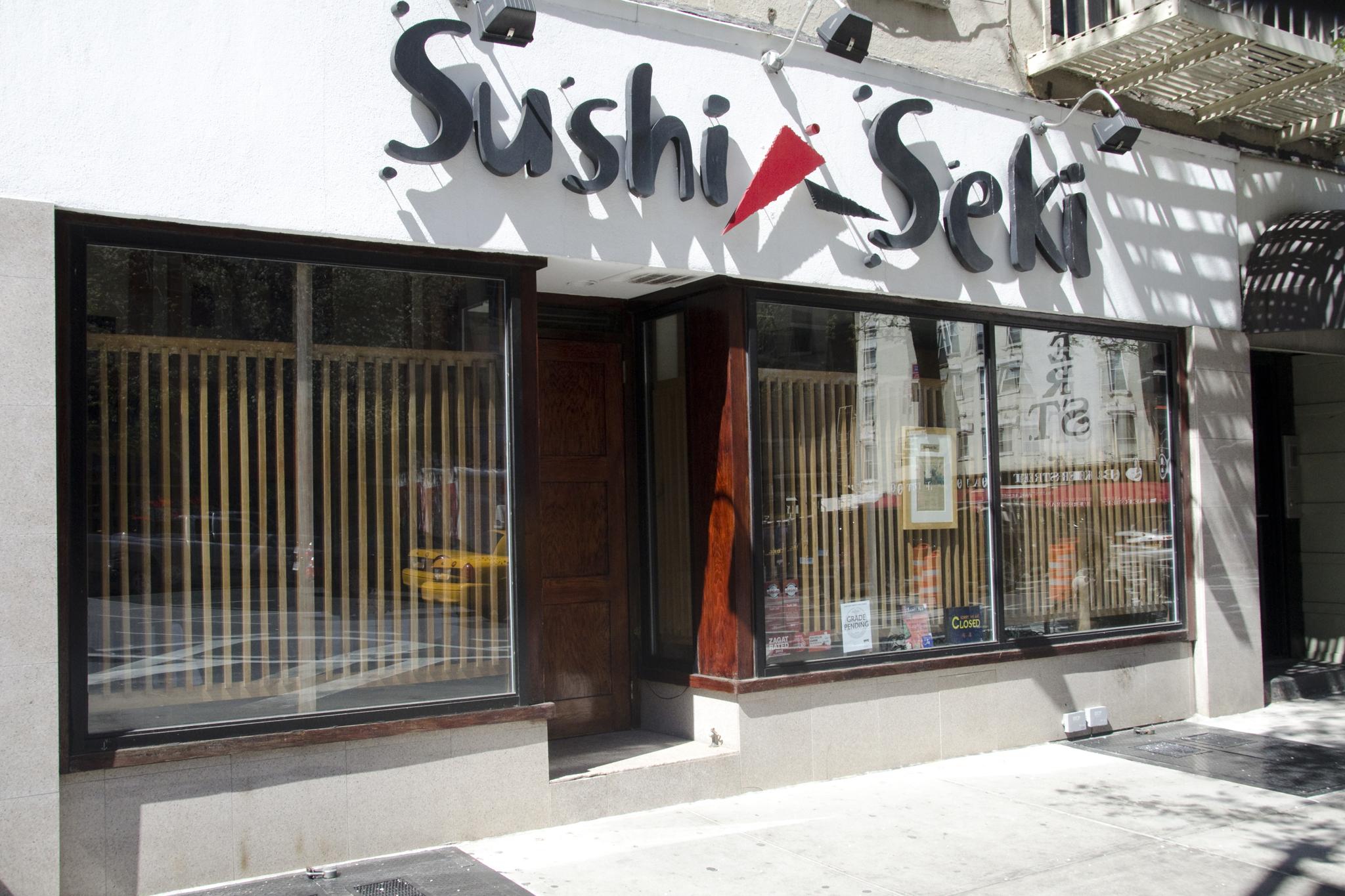 Sushi Seki