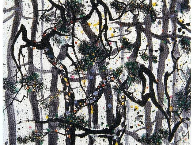 """""""Revolutionary Ink: The Paintings of Wu Guanzhong"""""""