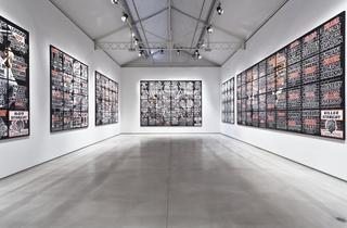(Vue de l'exposition à la galerie Thaddaeus Ropac, avril 2012 / Courtesy de la galerie Thaddaeus Ropac, Paris  )