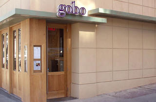 Gobo - Upper East Side (CLOSED)