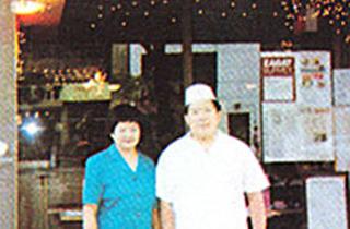 Ivy's Cafe