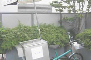 Je & Jo Trike