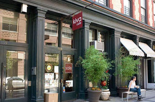Kiva Café (CLOSED)