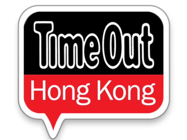 The 100 best Hong Kong films