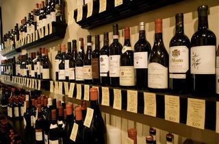 MCF Rare Wine