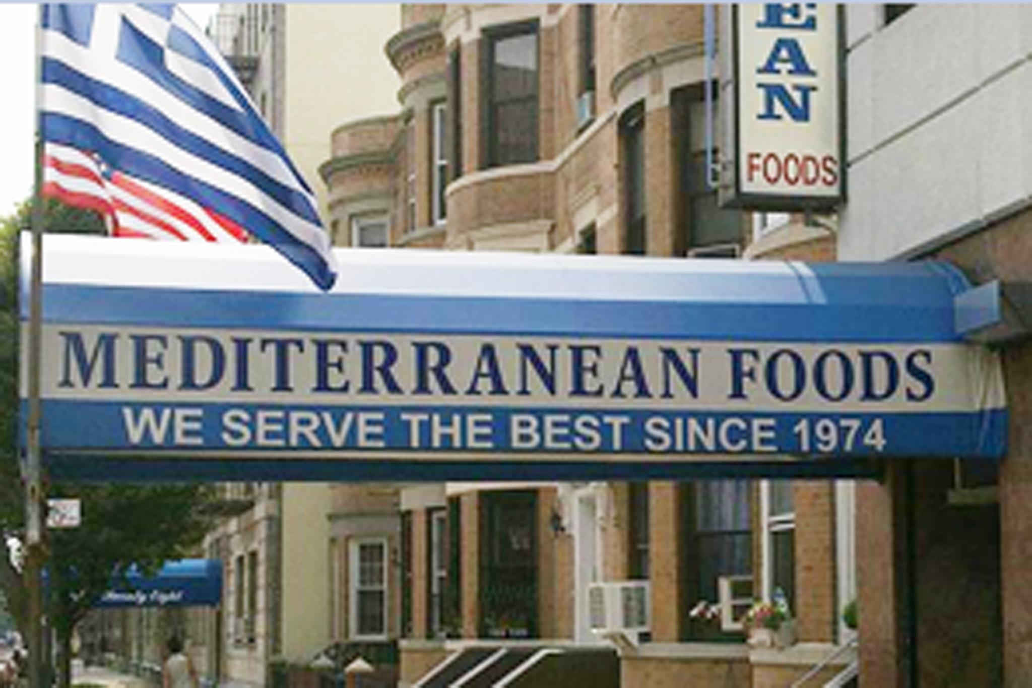 Mediterranean Foods Market Astoria