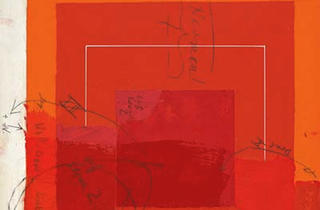 """Josef Albers in America: Painting on Paper"""
