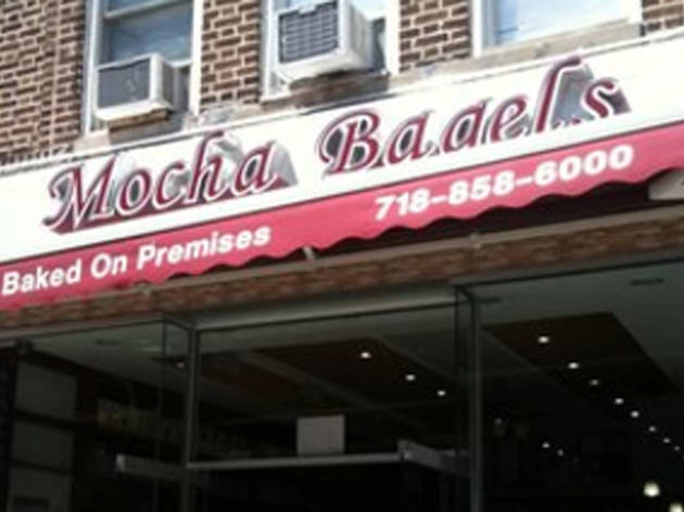 Mocha Bagels (CLOSED)