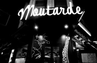 Moutarde Le Bistro De La Rue (CLOSED)