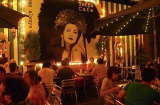 Yaffa Cafe