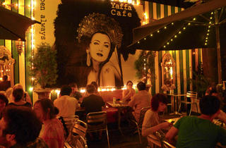 Yaffa Cafe (CLOSED)