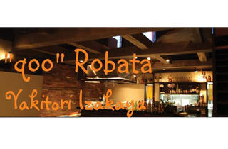 Qoo Robata Bar (CLOSED)
