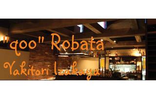 Qoo Robata Bar