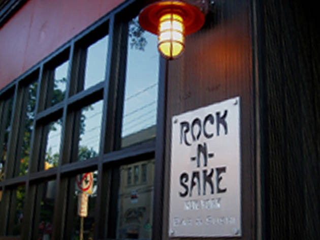 Rock-n-Sake (CLOSED)