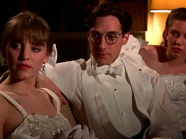 New York movies: Metropolitan (1990)