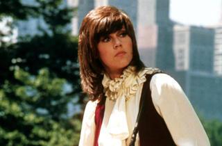 New York movies: Klute (1971)