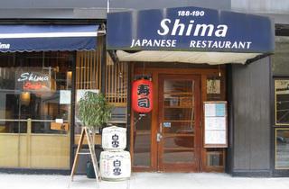 Shima (CLOSED)
