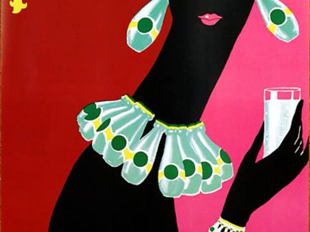 ('Perrier c'est fou (femme au collier)', 1977 / ADAGP, Paris 2012)