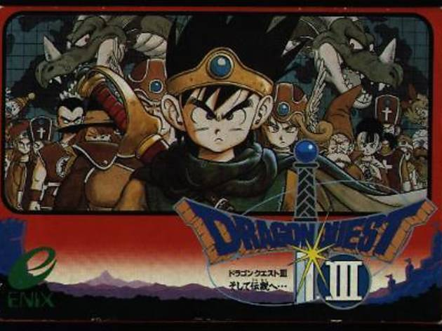 Dragon Quest 3