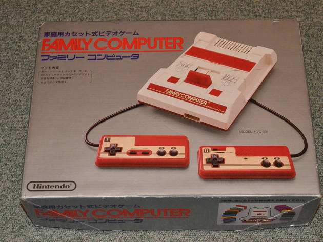 Les 8-bit (NES Famicom / © Camille Coste)