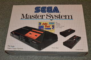 Les 8-bit (Master System / © Camille Coste)
