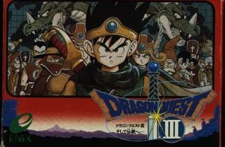 ('Dragon Quest III' sur NES / DR)