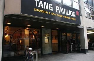 Tang Pavilion