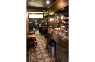 Yatagan Kebab House (Photograph: Beth Levendis)