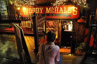 Woody McHale's