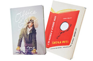 Office Girl by Joe Meno and How Should a Person Be? by Sheila Heti