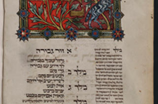 """""""Crossing Borders: Medieval Manuscripts from the Bodleian Libraries"""""""
