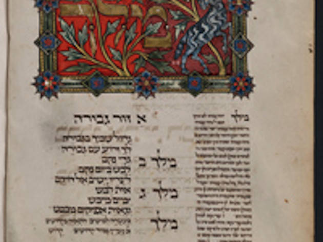"""Crossing Borders: Medieval Manuscripts from the Bodleian Libraries"""