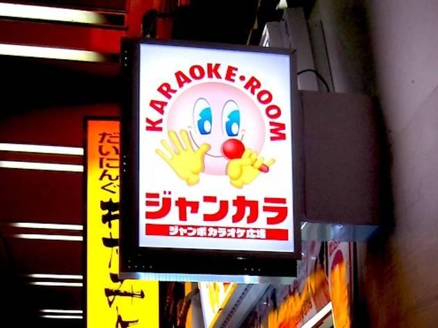 On a testé pour vous : le karaoké asiatique