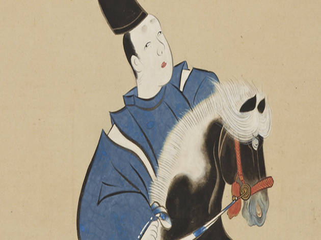 """Silver Wind: The Arts of Sakai Hoitsu (1761-1828)"""