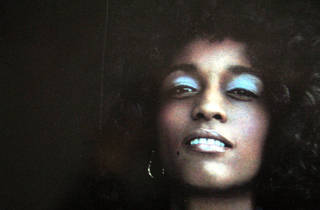 Funky Sensation: An All-Star Benefit for Gwen McCrae