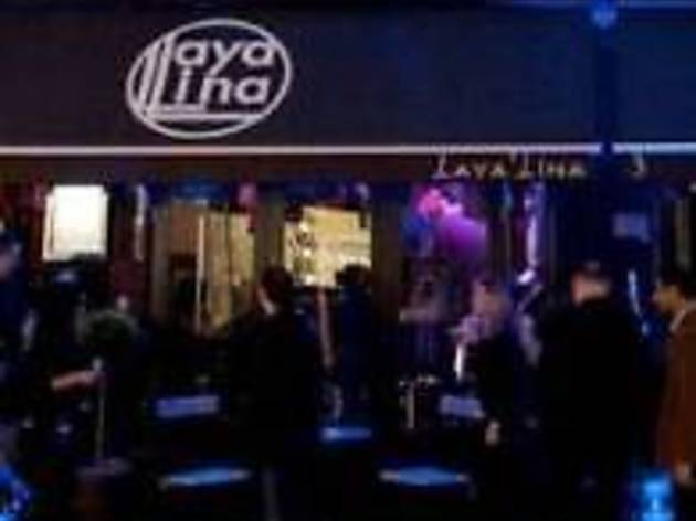 LayaLina