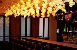 Cove Lounge