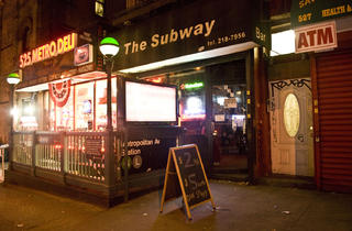 The Subway Bar (CLOSED)