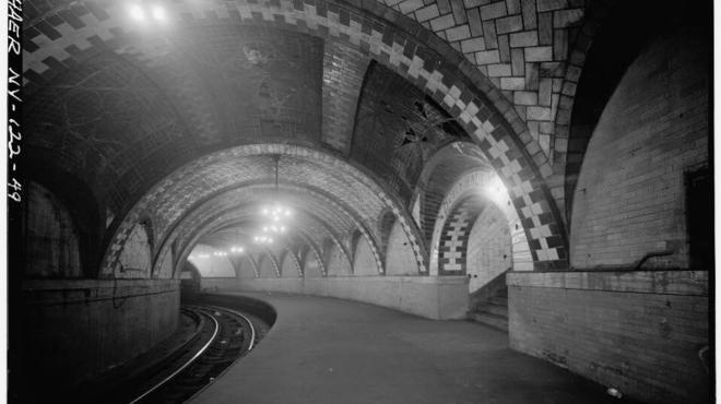 Old City Hall subway station