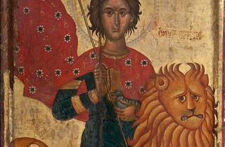 Chypre entre Byzance et l'Occident, IVe-XVIe siècles