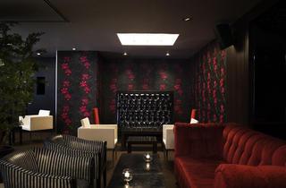 Inc Lounge