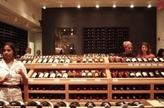 Vestry Wines (CLOSED)
