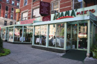 Mamá Mexico (CLOSED)