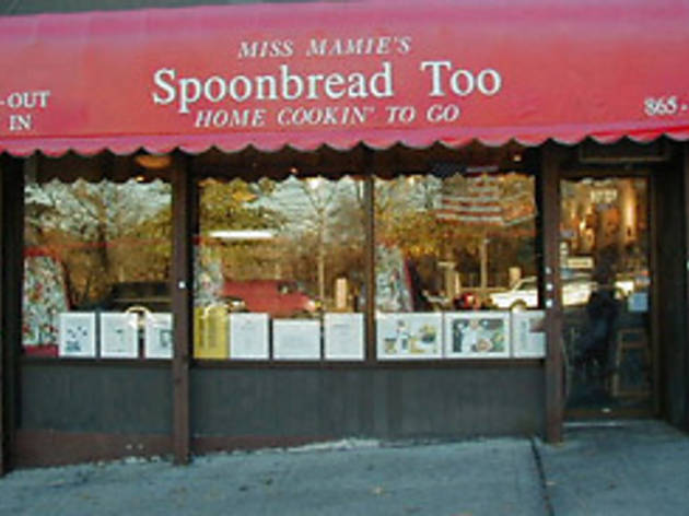 Miss Mamie's Spoonbread Too