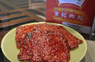 Singapore Malaysian Beef Jerky Inc.