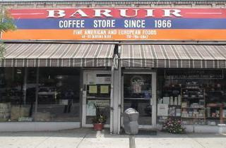 Baruir Coffee