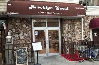Brooklyn Seoul
