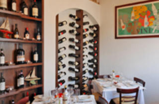 Amarone Kitchen & Wine