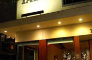 Talia's